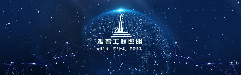 雷竞技app下载ios图01